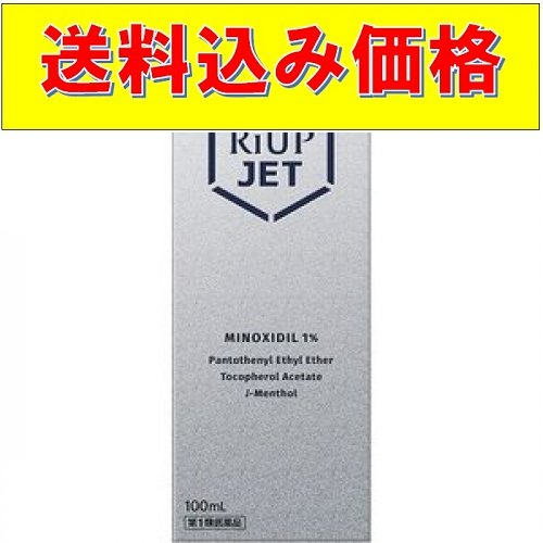 【第1類医薬品】 リアップジェット 100ml