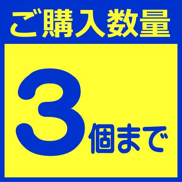 【倍!倍!ストア 誰でも+5%】【第2類医薬品】久光製薬 アレグラFX 28錠 / セルフメディケーション税制対象 kusurino-wakaba 02