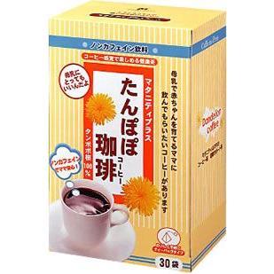 ローズマダム マタニティプラス たんぽぽ珈琲 ノンカフェイン飲料 ティーバッグタイプ (30袋) ※軽減税率対象商品 kusurinofukutaro