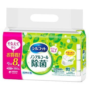 ユニチャーム シルコット ノンアルコール 除菌ウェットティッシュ つめかえ用 (45枚×8個) 詰め替え用