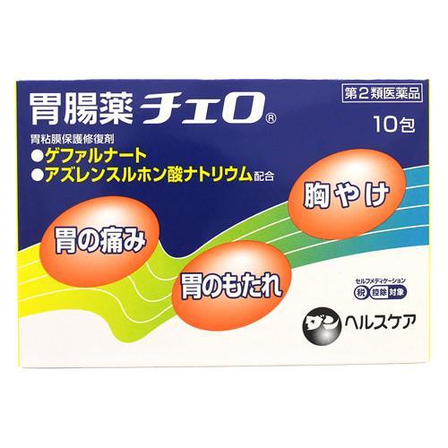 第2類医薬品】ダンヘルスケア 胃腸薬 チェロ (10包) 【セルフメディ ...