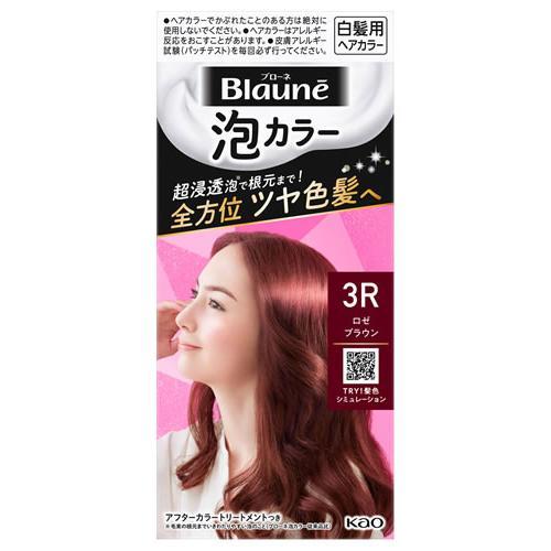 花王 ブローネ 泡カラー 3R ロゼブラウン (1セット) 泡タイプ 白髪用ヘアカラー 白髪染め 【医薬部外品】