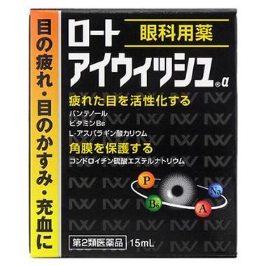 【第2類医薬品】ロート製薬 ロートアイウィッシュα (15mL) 目の疲れ 目のかすみ 充血に