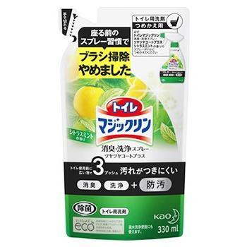 花王 トイレマジックリン 消臭・洗浄スプレー ツヤツヤコートプラス シトラスミントの香り つめかえ用 (330mL) 詰め替え用 トイレ用洗剤