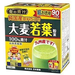 日本薬健 金の青汁 純国産大麦若葉 100% 超お徳用 (3g×90パック) 大麦若葉 青汁 ※軽減税率対象商品