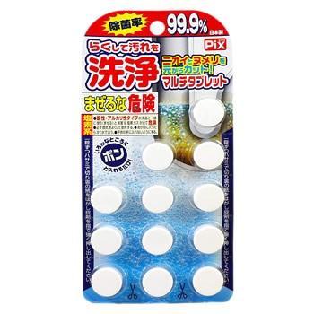 ライオンケミカル ピクス らくして汚れを洗浄 マルチタブレット (12錠) Pix 排水口 洗濯槽 洗浄剤