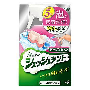 花王 ディープクリーン シュッシュデント 本体 (270mL) 入れ歯用合成洗剤 泡スプレータイプ