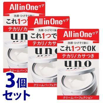 《セット販売》 資生堂 ウーノ クリームパーフェクション (90g)×3個セット オールインワンジェル uno