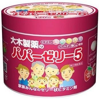 パパーゼリー5(120粒) パパゼリー 肝油(第(2)類医薬品)