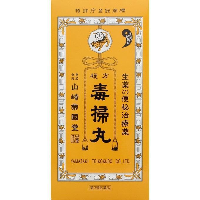 複方毒掃丸 5400錠(第2類医薬品)