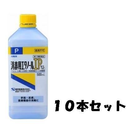 【10個セット販売】ケンエー消毒用エタノールIP 500mL(第3類医薬品)使用期限2024年8月品