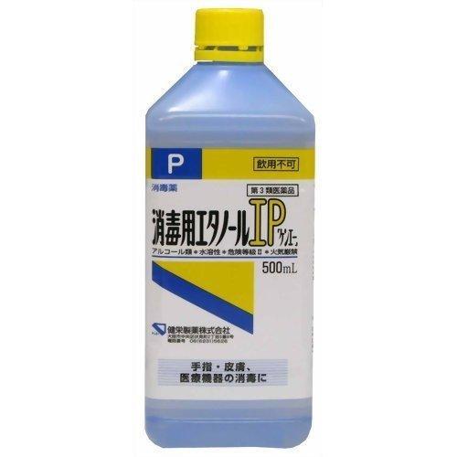 使用期限2024年8月品 ケンエー消毒用エタノールIP 500mL(第3類医薬品)