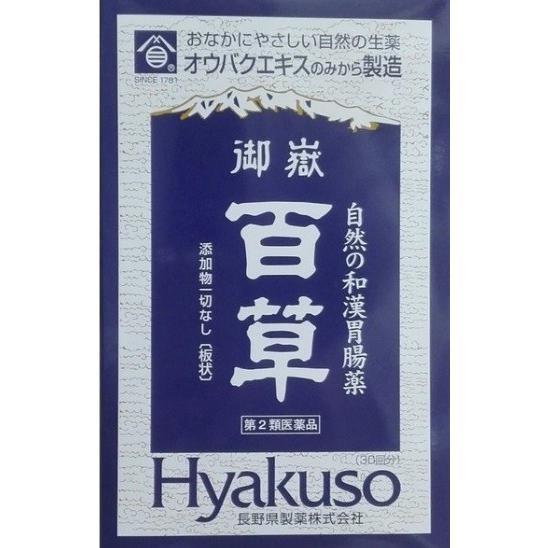 御嶽百草 板状(18g) 30回分(第2類医薬品)