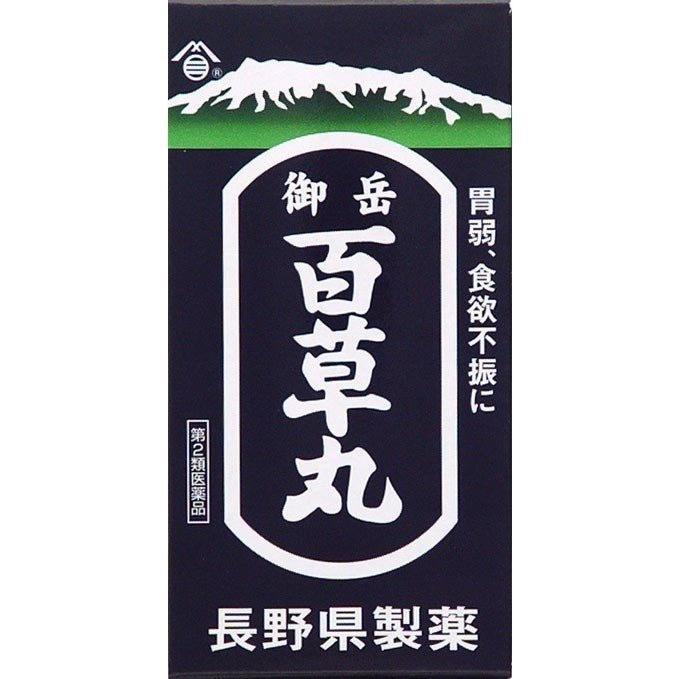 長野県製薬 御岳百草丸 4100粒(第2類医薬品)