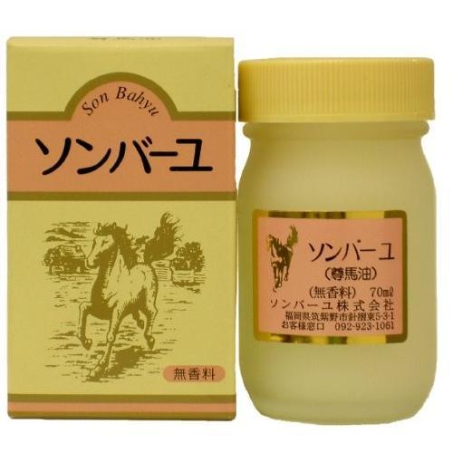 薬師堂ソンバーユ(尊馬油)無香料70ml|kusurinohiratuka