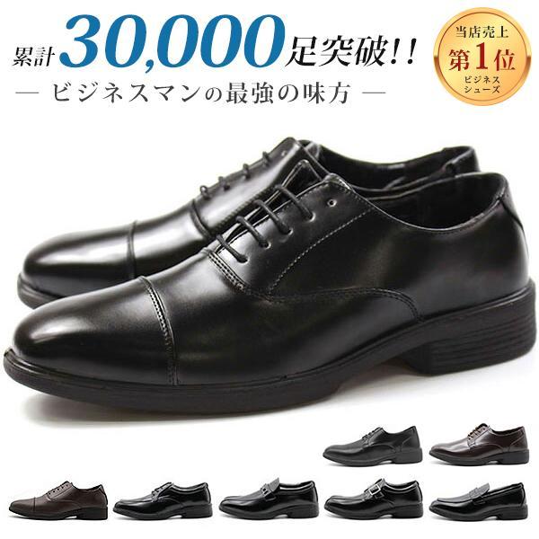 ビジネスシューズ メンズ 革靴 幅広 ワイズ 3E 送料込 軽量 軽い ウォーキング 歩きやすい AIR Wilson 祝日 WALKING ウィルソン エアー