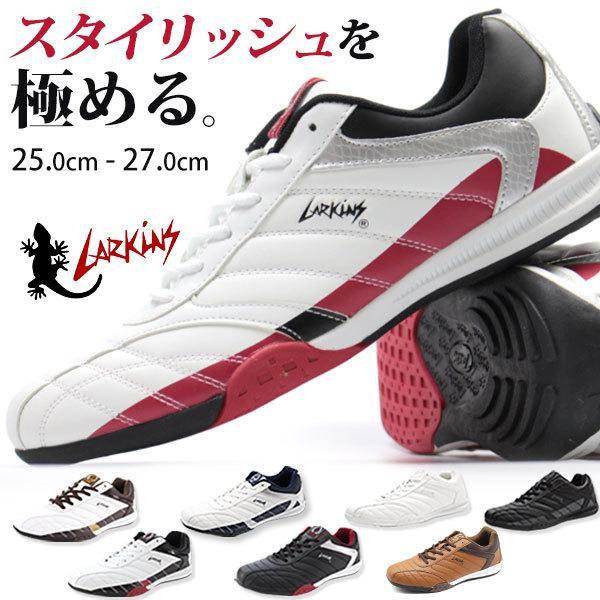 ラーキンス 祝日 スニーカー 祝開店大放出セール開催中 メンズ 靴 ワイズ L-6236 幅広 LARKINS 3E 平日1〜3日以内に発送