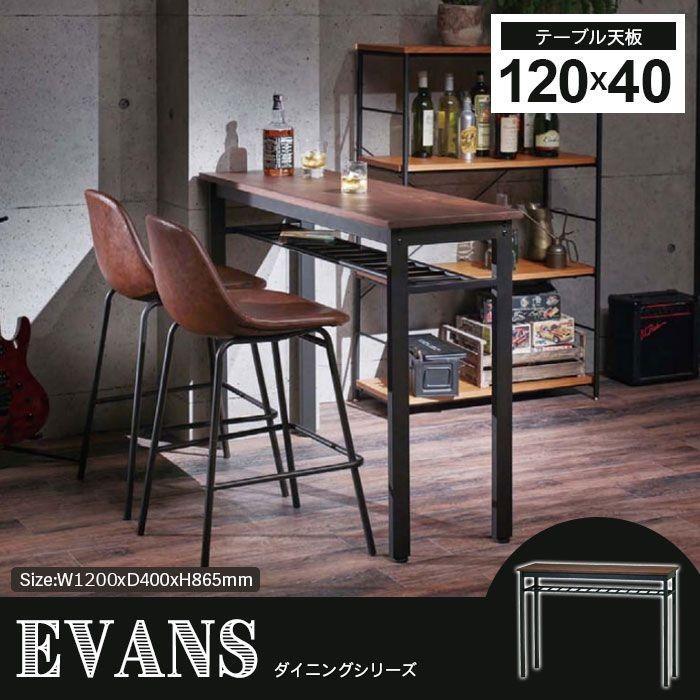 カウンターテーブル 120 120 木製 テーブル カウンター ダイニング バー 食卓 机 つくえ スチール アイアン リビング モダン 北欧 シンプル