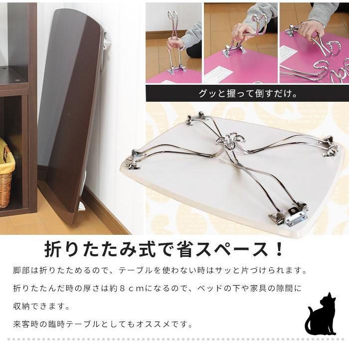 折れ脚テーブル コンパクト 猫脚 ブル おしゃれ 机 折りたたみテーブル 木製 作業台 小型 ウッド 1人暮らし ローテーブル 鏡面 座卓|kutsurogu|03