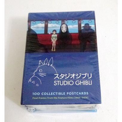 『スタジオジブリ ポストカード100枚入りBOX』Studio Ghibli 100 Collectible Postcards kuunerudou