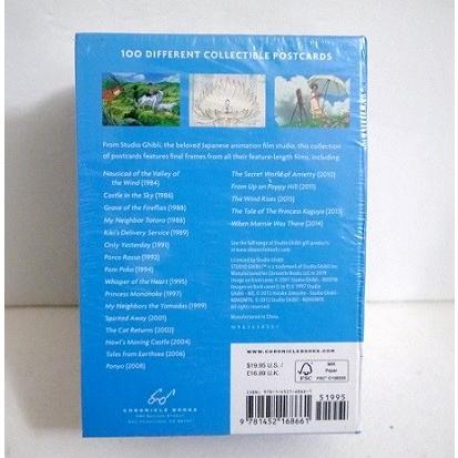 『スタジオジブリ ポストカード100枚入りBOX』Studio Ghibli 100 Collectible Postcards kuunerudou 02