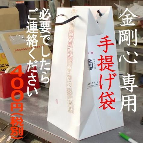 八海山 金剛心 純米大吟醸 原酒 800ml  黒色瓶【最高級 日本酒 を贈る】2021年2月雪室貯蔵|kuwaharasyoten|06