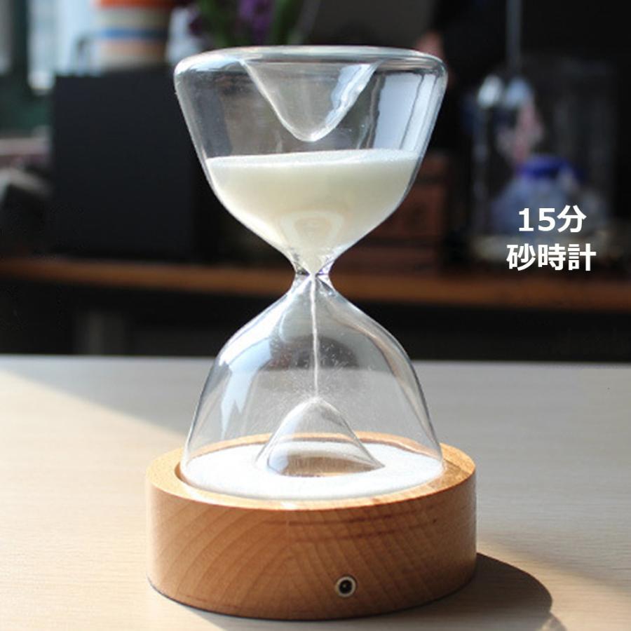 砂時計 ライト 15分 ガラス インテリア 新築祝い 引っ越し祝い 新婚 誕生日 プチギフト 北欧 テイスト おしゃれ かわいい 可愛い タイマー ナチュラル シンプル kuzirayama