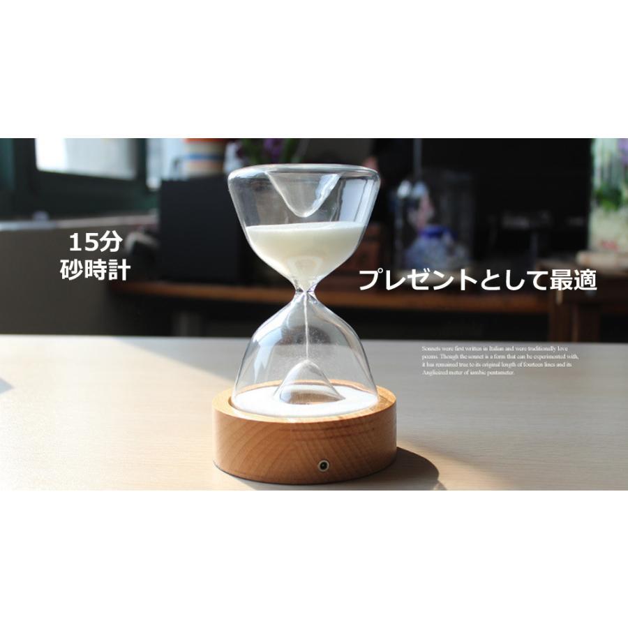 砂時計 ライト 15分 ガラス インテリア 新築祝い 引っ越し祝い 新婚 誕生日 プチギフト 北欧 テイスト おしゃれ かわいい 可愛い タイマー ナチュラル シンプル kuzirayama 02