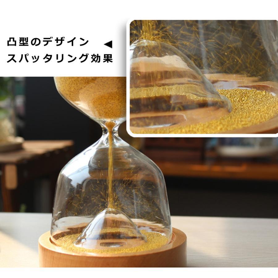 砂時計 ライト 15分 ガラス インテリア 新築祝い 引っ越し祝い 新婚 誕生日 プチギフト 北欧 テイスト おしゃれ かわいい 可愛い タイマー ナチュラル シンプル kuzirayama 08