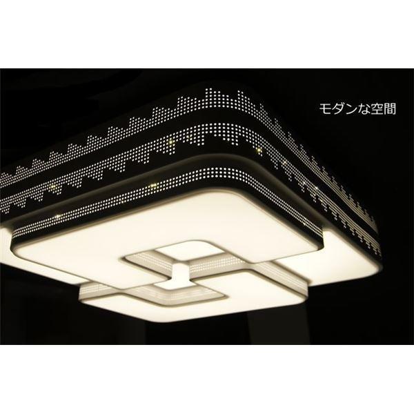 シーリングライト(照明器具) リモコン付き 調光調温 リモコン三段調節 LEDタイプ/4000ルーメン 自然光色 四角型フラット 〔リビング照明/ダイニ...〔代引不可〕