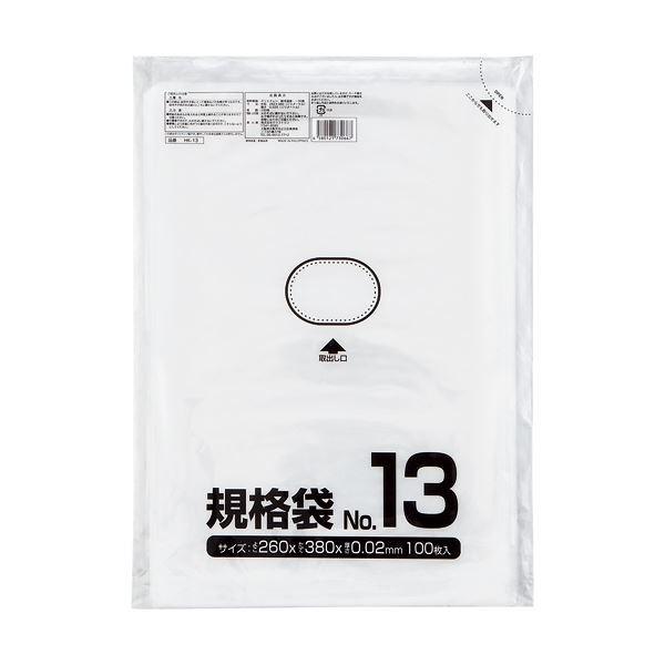(まとめ) クラフトマン 規格袋 13号 ヨコ260×タテ380×厚み0.02mm HKT-007 1セット(1000枚:100枚×10パック) 〔×10セット〕