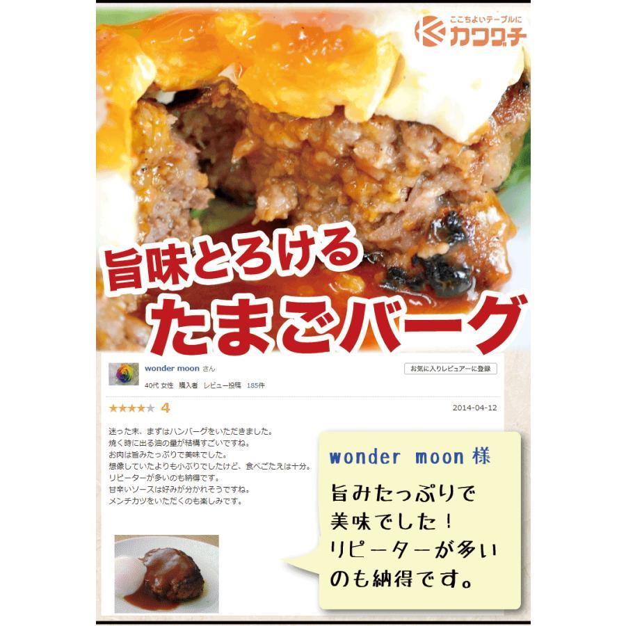 父の日 プレゼント ハンバーグ 4個 メンチ 4個   1kg 国産 ギフト 肉 冷凍 和牛 お取り寄せ kwgchi 11