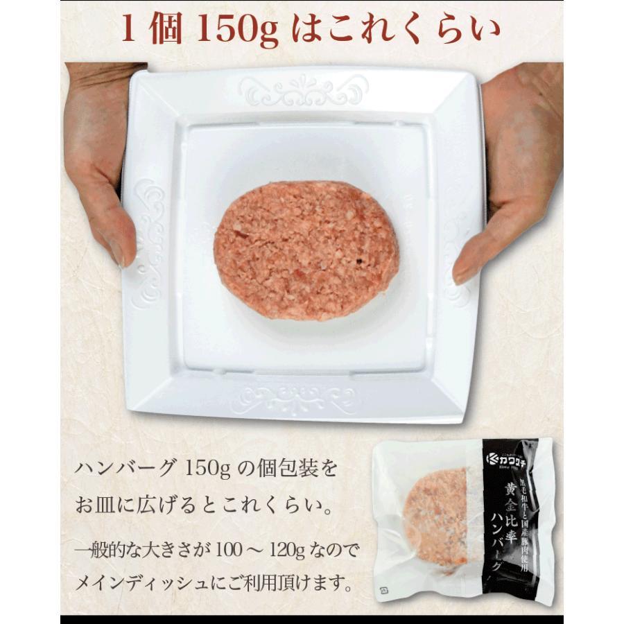 父の日 プレゼント ハンバーグ 4個 メンチ 4個   1kg 国産 ギフト 肉 冷凍 和牛 お取り寄せ kwgchi 08