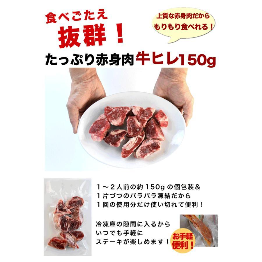 肉 訳あり 牛 ヒレ 角切 焼肉 ステーキ 150g (輸入 牛肉 )   バーベキュー わけあり kwgchi 04