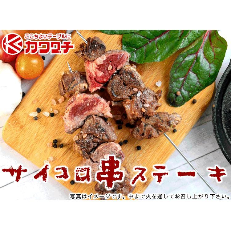 肉 訳あり 牛 ヒレ 角切 焼肉 ステーキ 150g (輸入 牛肉 )   バーベキュー わけあり kwgchi 06