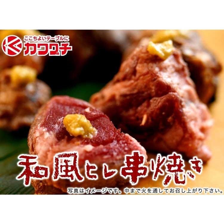 肉 訳あり 牛 ヒレ 角切 焼肉 ステーキ 150g (輸入 牛肉 )   バーベキュー わけあり kwgchi 07