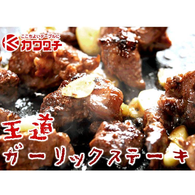 肉 訳あり 牛 ヒレ 角切 焼肉 ステーキ 150g (輸入 牛肉 )   バーベキュー わけあり kwgchi 08