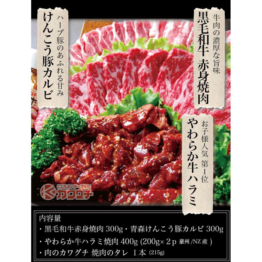 肉 焼肉 焼肉セット 1kg 和牛 入 | 送料無 | 3種盛 国産 バーべキュー BBQ 訳あり|kwgchi|02