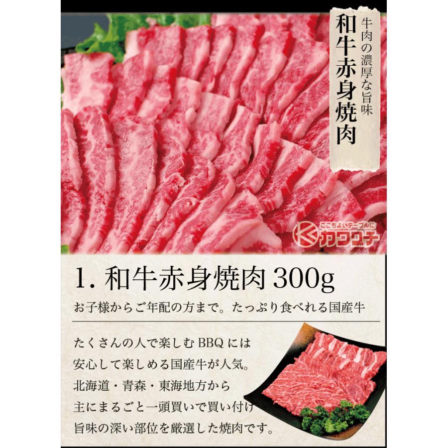 肉 焼肉 焼肉セット 1kg 和牛 入 | 送料無 | 3種盛 国産 バーべキュー BBQ 訳あり|kwgchi|05