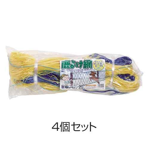 「鹿よけネット 「鹿よけネット 「鹿よけネット 1.7m×20m 4個セット」シカ対策 af2