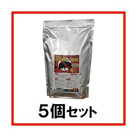 「業務用 強力動物よけ粒剤 5L 5個セット」イノシシ シカ アライグマ ハクビシン 対策