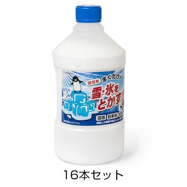 「融雪剤(粒) 5L 4ケース(16本)」まくだけ 凍結 防止 対策