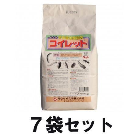 「コイレット 7袋セット」ムカデ ヤスデ アリ ワラジムシ ヤマビル 駆除剤