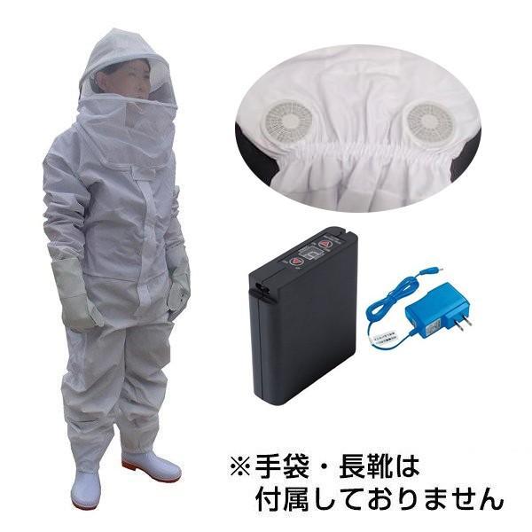 「業務用蜂防護服 蜂武者(手袋・長靴なし) 冷却ファン付き」蜂 駆除