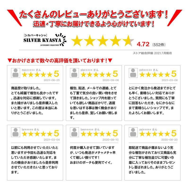 【期間限定5倍】高品質ステンレス素材 ウォレットチェーン ユリ フレア デザイン 1クリップ クラシック チェーン メンズ 58cm|kyasya|09