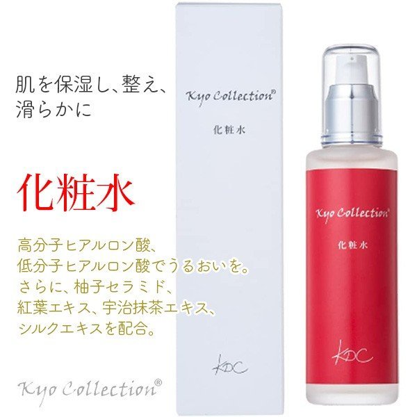 京コレクション 化粧水100ml Kyo Collection|kyo-collcetion|02