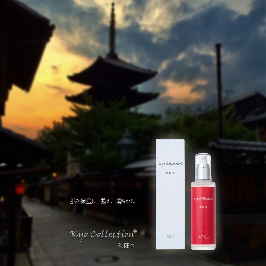 京コレクション 化粧水100ml Kyo Collection|kyo-collcetion|03