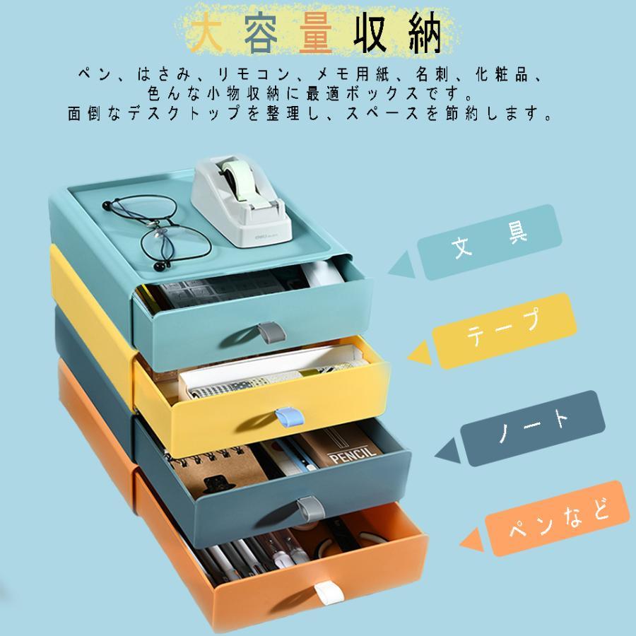 卓上収納ボックス 小物収納 DIY組み合わせ式 デスクップ収納 デスクトップ収納ラック 卓上収納ケース 化粧品収納 4色 小物入れ おしゃれ 多機能収納 kyo5301130 02