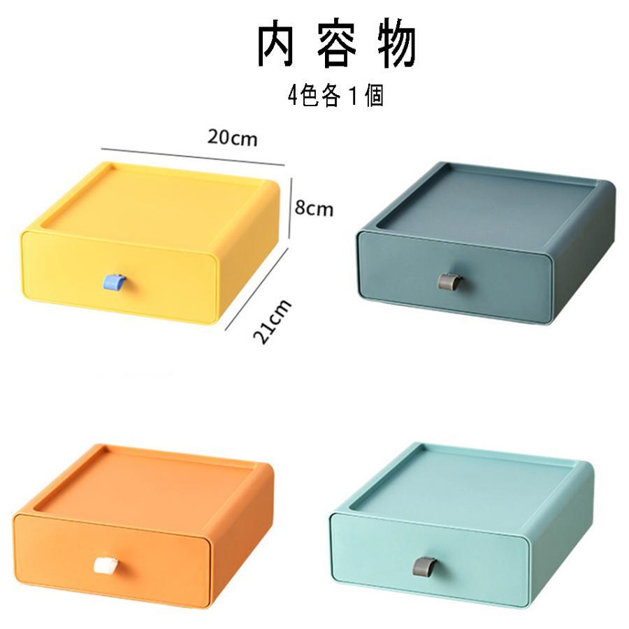 卓上収納ボックス 小物収納 DIY組み合わせ式 デスクップ収納 デスクトップ収納ラック 卓上収納ケース 化粧品収納 4色 小物入れ おしゃれ 多機能収納 kyo5301130 08