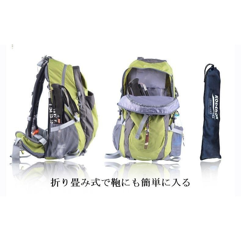 トレッキングポール 2本セット 折りたたみ式 伸縮式 軽量アルミ製 コンパクト 登山ストック アウトドア ハイキング ウォーキング|kyo5301130|09